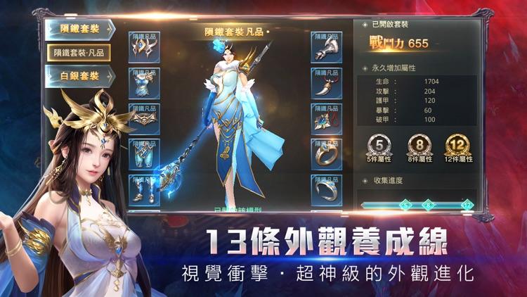 天神曲 screenshot-1