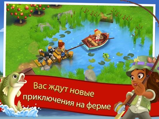 FarmVille 2 Cельское уединение для iPad