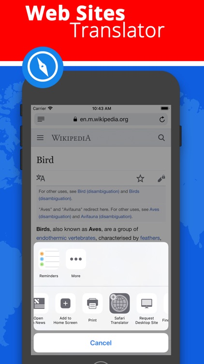 Translate App Translator مترجم