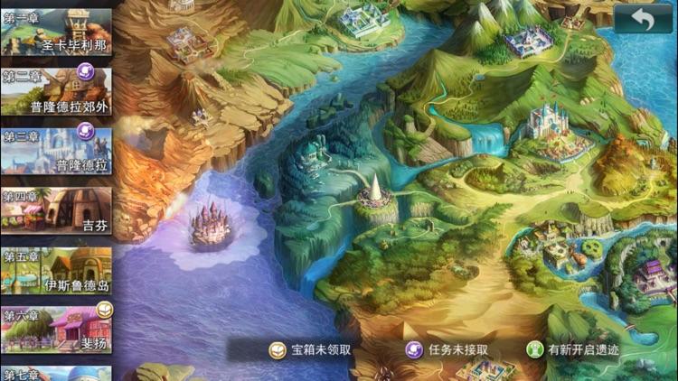 萌战仙境 - 西游宝贝游戏