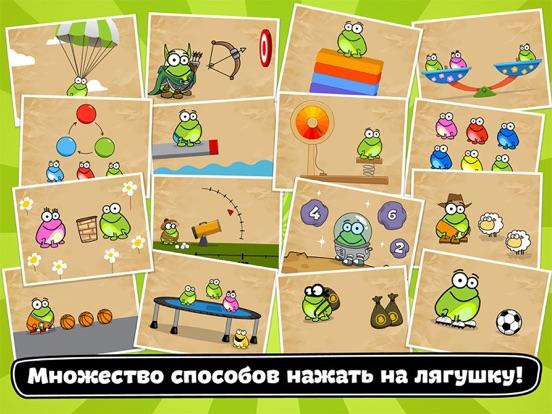 Скачать игру Tap the Frog: Doodle