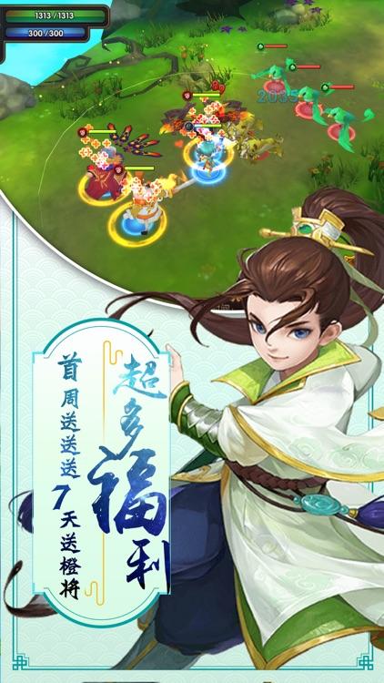 战斗小天使:动作类养成系列游戏 screenshot-3