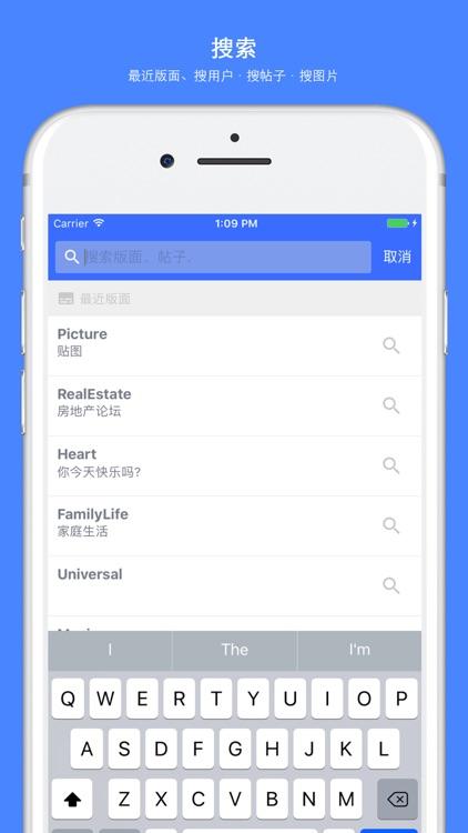 水木说 aka ysmth - 水木社区非官方客户端 screenshot-4