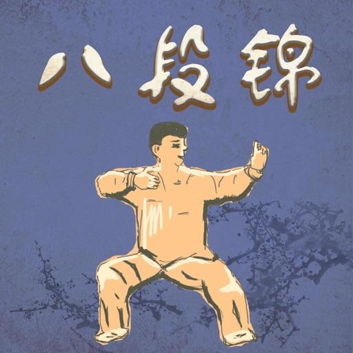 八段锦赏学-武术名家讲解示范