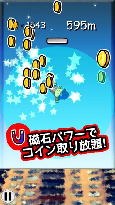 B-Boy Jump - ブレイクダンスのゲーム紹介画像4