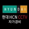 RNC Network - 현대 HCN CCTV 자가경비  artwork