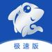 85.小鲨易贷极速版-官方分期贷款借钱app