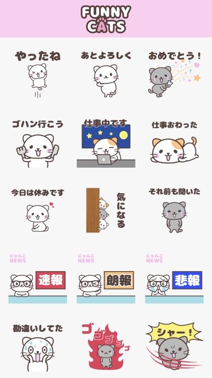 にゃんこステッカー【 応用 】 screenshot-3