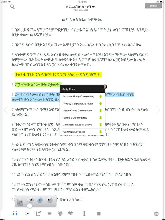 Amharic Bible with Audio   App Price Drops