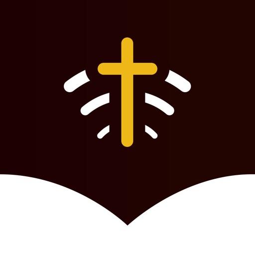 Audio Bibles
