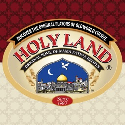 Holy Land Brand