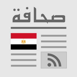 Egypt Press - مصر بريس