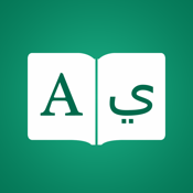 Arabic Dictionary Elite app review