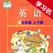 教科版广州小学英语五年级上下册 -同步课本学习机