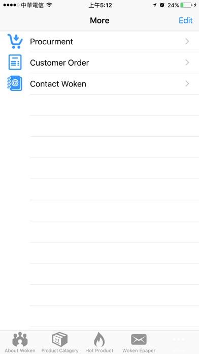 Woken APP屏幕截圖5
