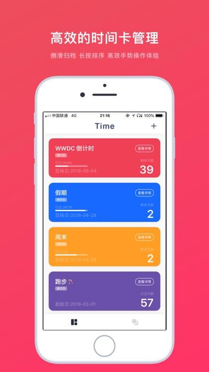 Time Card - Countdown