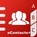 69.合一通讯录 - 智能联系人、群组及名片管理
