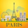 パリ 旅行 ガイド &マップ