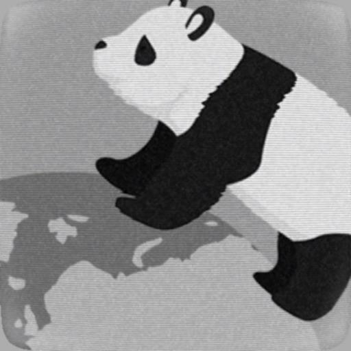 パンダがまわれば地球がまわる