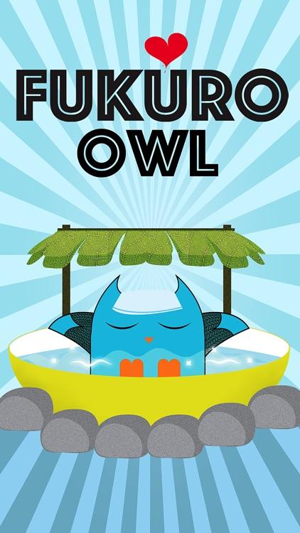 Blue Owl Fukuro Stickers screenshot-0