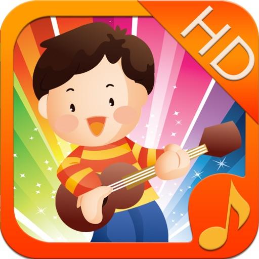 经典儿歌串烧50首 HD - 每个宝宝必须要听的经典儿歌大全