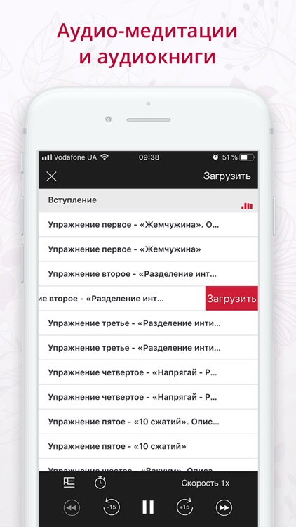Лариса Ренар screenshot-3