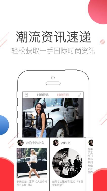 美街-海外轻奢直邮商城 screenshot-4