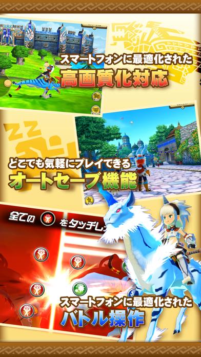 モンスターハンター ストーリーズ screenshot1