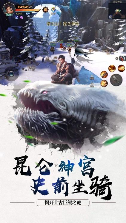 寻龙者-奇幻盗墓探险游戏 screenshot-3