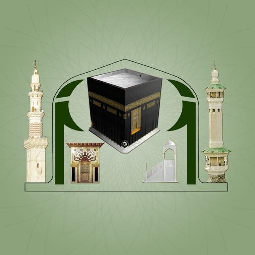 Download بوابة الحرمين  Haramain Gate free for iPhone, iPod and iPad