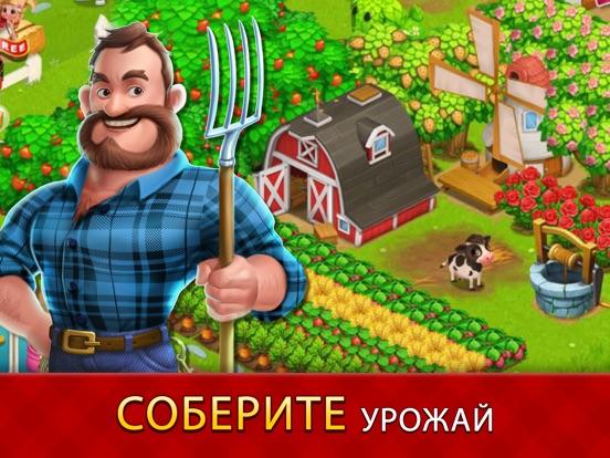Скачать игру Фермерская Кухня - Дизайн Кафе