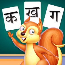 Activities of Basic Hindi Alphabets Learning