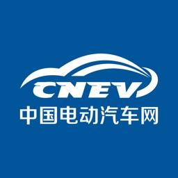 中国电动汽车网【cnev】