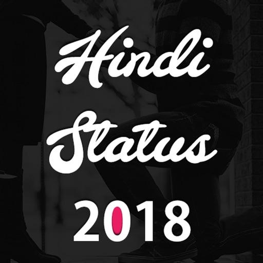 Hindi Status 2018 हिंदी स्टेटस