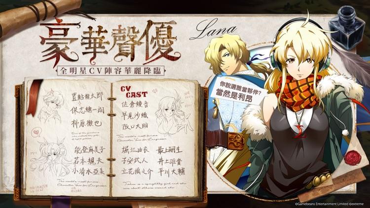 夢幻模擬戰 screenshot-7