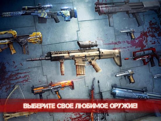 Игра Zombie Frontier 3: Sniper FPS