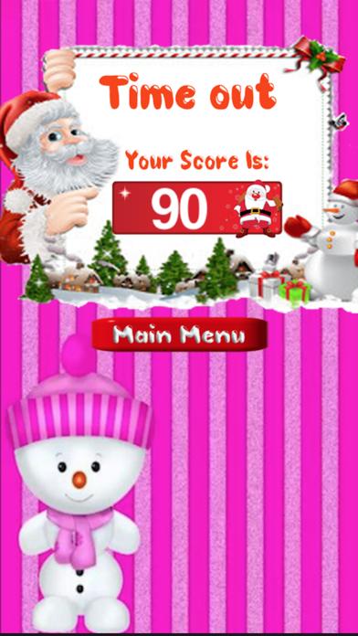 Christmas Match Puzzle screenshot 4