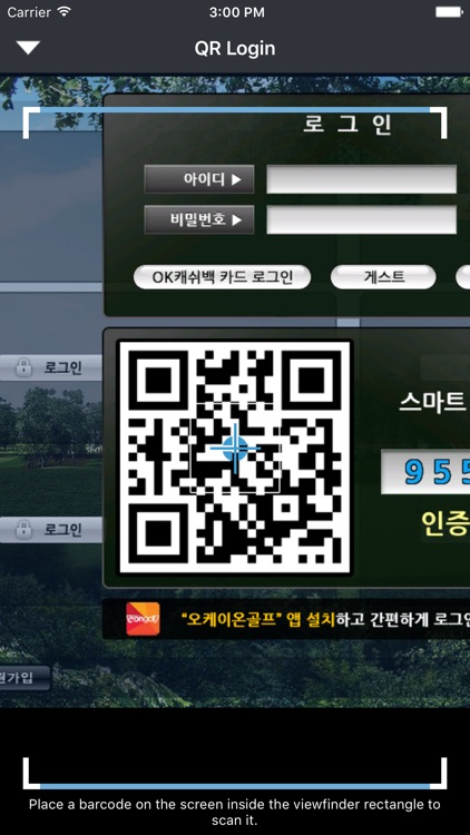 OKongolf screenshot-5