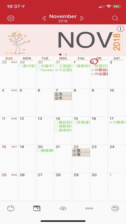Calendars - Task & Reminders screenshot-4