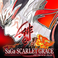 SQUARE ENIX INC - サガ スカーレット グレイス 緋色の野望 artwork