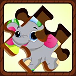 儿童宝宝拼图游戏-幼儿益智拼图游戏