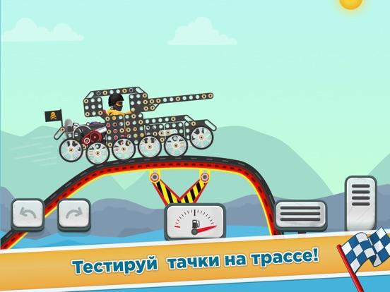 Гонки для детей - игры и тачки для iPad
