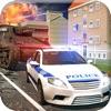 警察の攻撃タンク射撃ゲーム - iPhoneアプリ