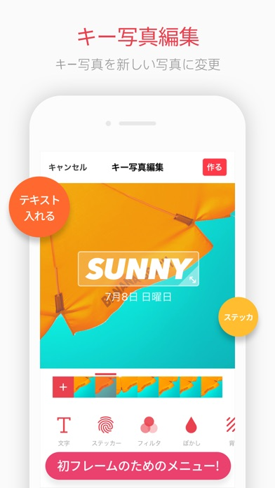 intoLive - ライブ壁紙作成スクリーンショット4