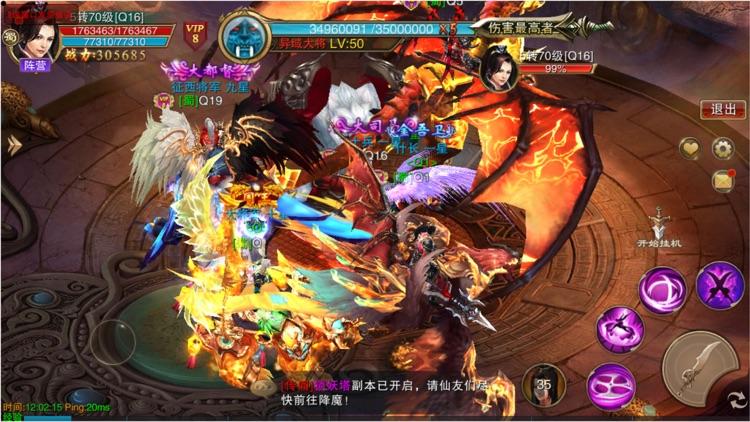 三国风云录-策略三国英雄霸业 screenshot-3