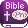King James Version PRO: NO ADS