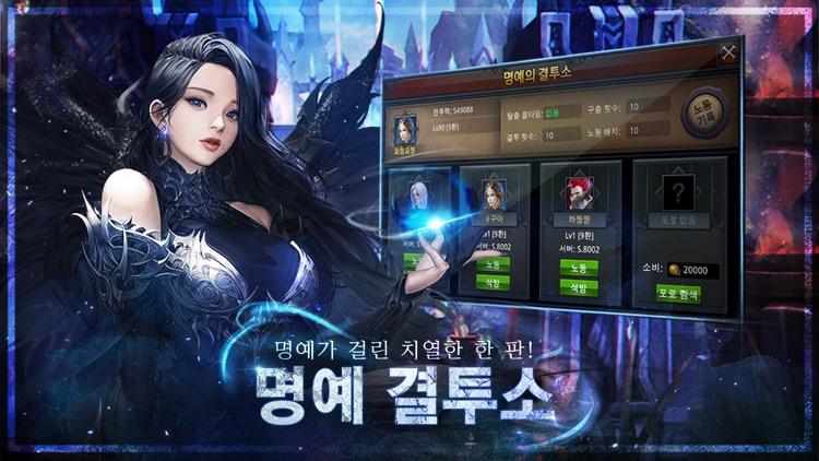 뮤오리진 screenshot-2