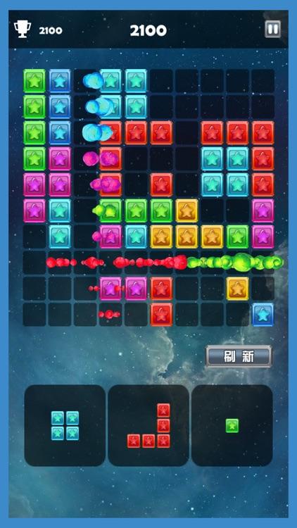 星星积木-休闲益智单机小游戏 screenshot-3