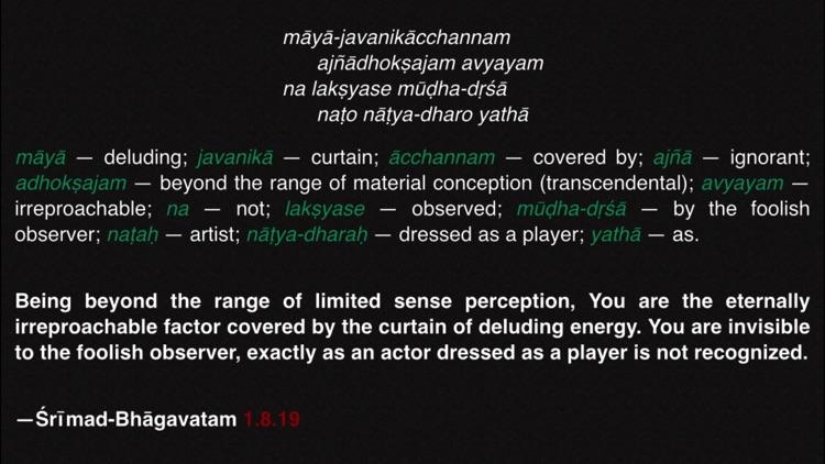 Pocket Vedas screenshot-4