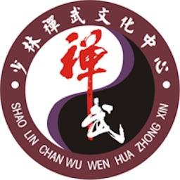 少林禅武文化